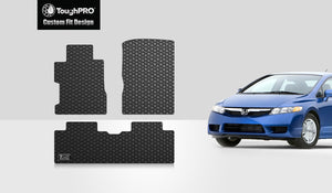 HONDA Civic 2008 Floor Mats Set Sedan Model