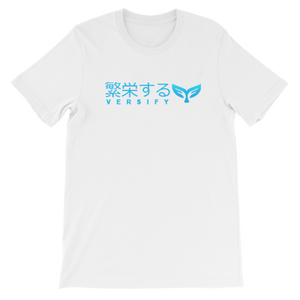 Versify White T-shirt
