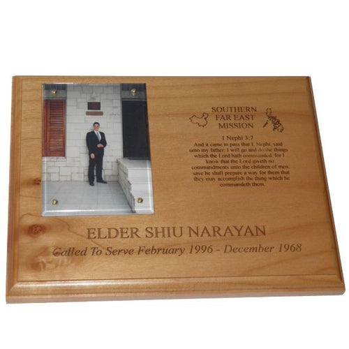 Alder Plaque (Available for domestic U.S. only)