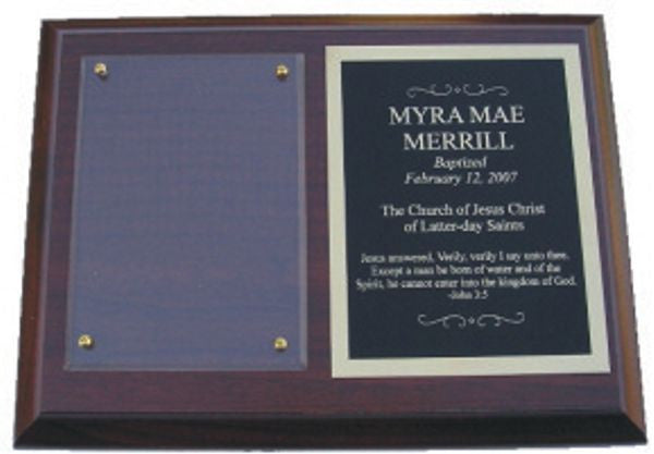 Baptism Plaque - Cherry Finish