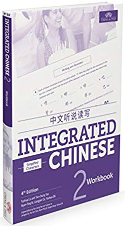 Integrated Chinese 2 Workbook 4th Edition
