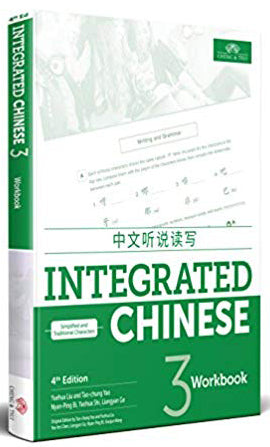 Integrated Chinese V3 Workbook 4th edition