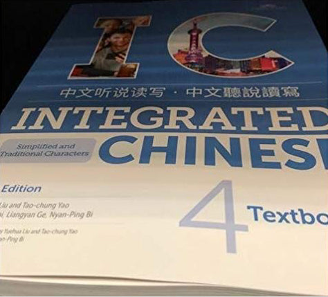 Integrated Chinese V4 Textbook