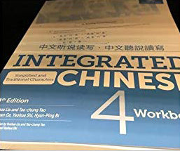 Integrated Chinese V4 Workbook