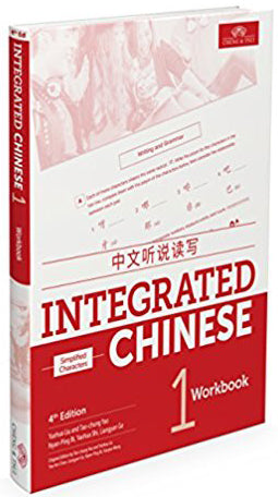 Integrated Chinese Volume 1 Workbook 4th Edition