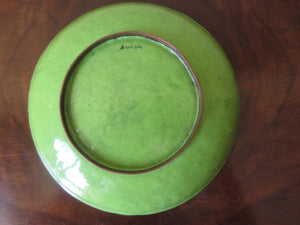 Yellow Enameled Copper Display Bowl/Dish