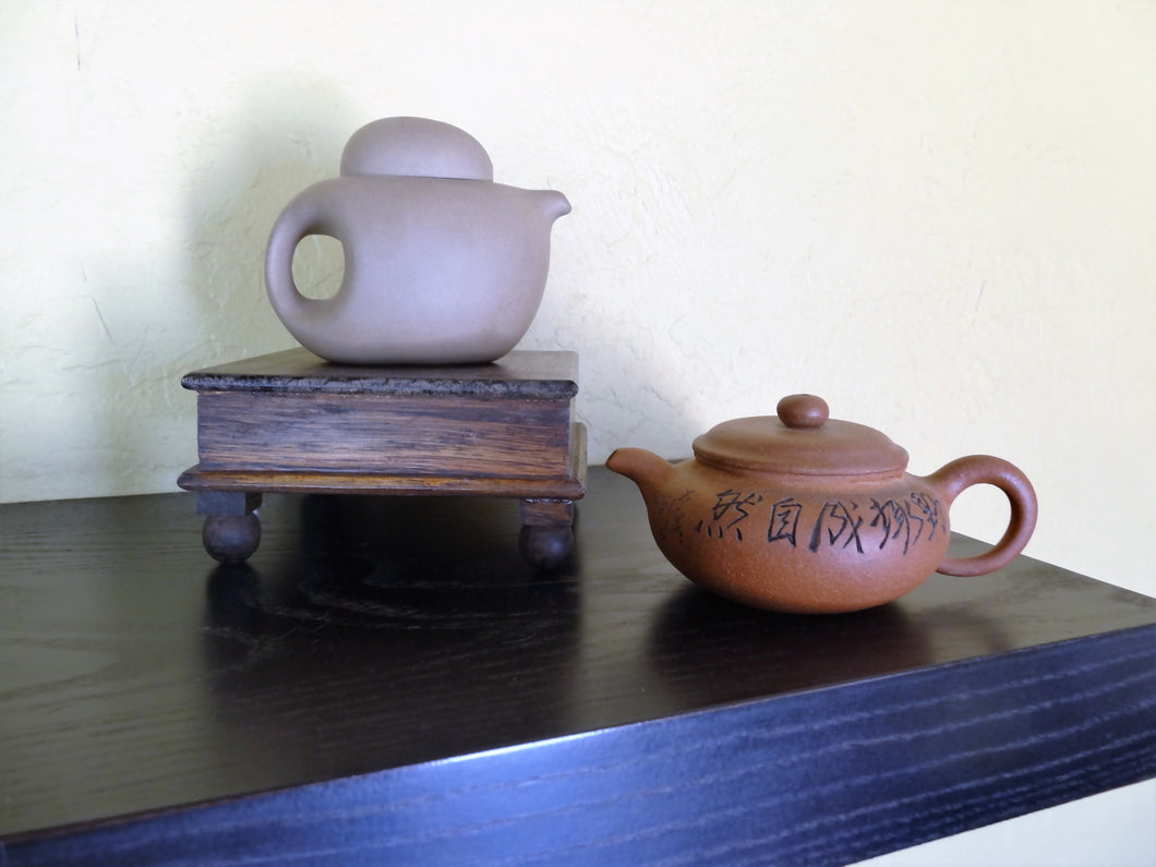 Small Chinese Yixing Purple Clay Zisha Teapot With Chinese Script on Side