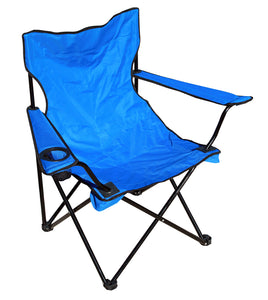 Sport Bag Chair - blue
