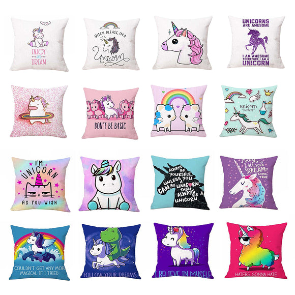Unicorns Are Awesome Pillow Covers | 17