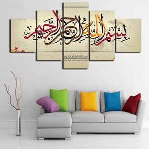 Islamic Wall Art, Islamic Wall Art, Islamic Large Canvas Print, Islamic  Muslim Wall