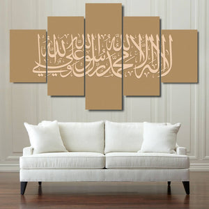 Islamic Wall Art Muslim Wall Art Islamic Canvas Art Muslim 5 Piece Canvas & Islamic Wall Art Muslim Wall Art Islamic Canvas Art Muslim 5 ...