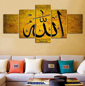 Muslim Wall Art Islamic Canvas Art Islamic Wall Decor Muslim quote 5 Piece & Muslim Wall Art Islamic Canvas Art Islamic Wall Decor Muslim ...