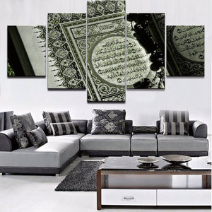 Islamic Wall Art, Muslim Canvas Art, Islamic Canvas Art, Muslim Wall Art,