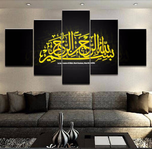 Muslim Islamic Canvas Art, Islamic Wall Art, Islamic Wall Decor, Muslim 5  Piece