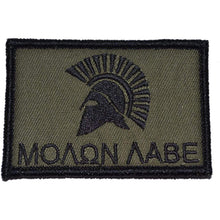 Molon Labe Spartan Head - 2x3 Patch