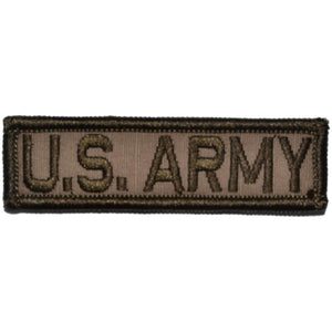 U.S. Army - 1x3.75 Patch