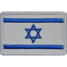 Flag of Israel, State of Israel Flag - 2x3 Patch