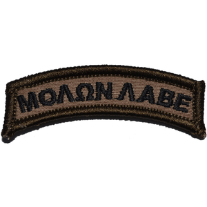 Molon Labe Tab Patch - Clearance