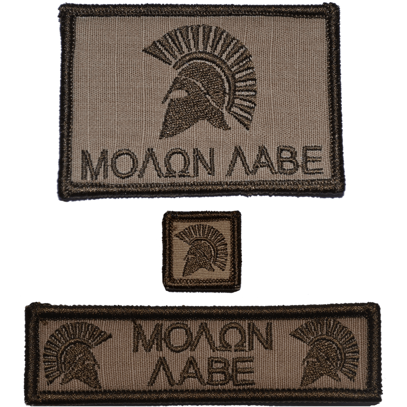 Patch Set: Molon Labe Spartan Head 2x3, Molon Labe Spartan Helmet 1x3.75, Spartan Head 1x1