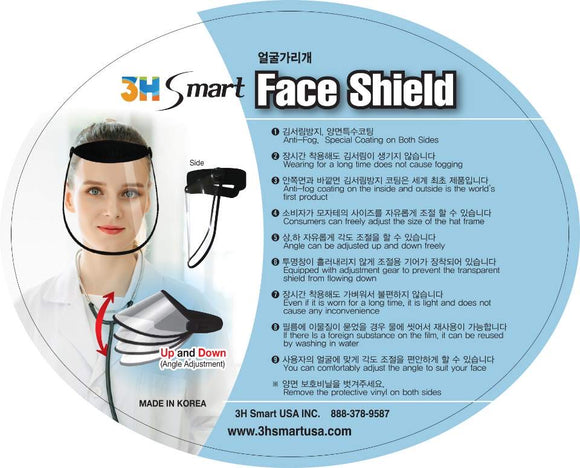 3H Face Shield