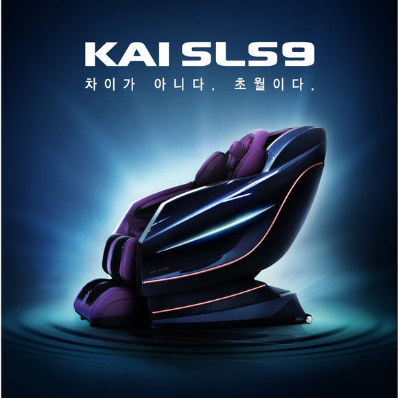 HuTech Kai SLS9 Massage Chair