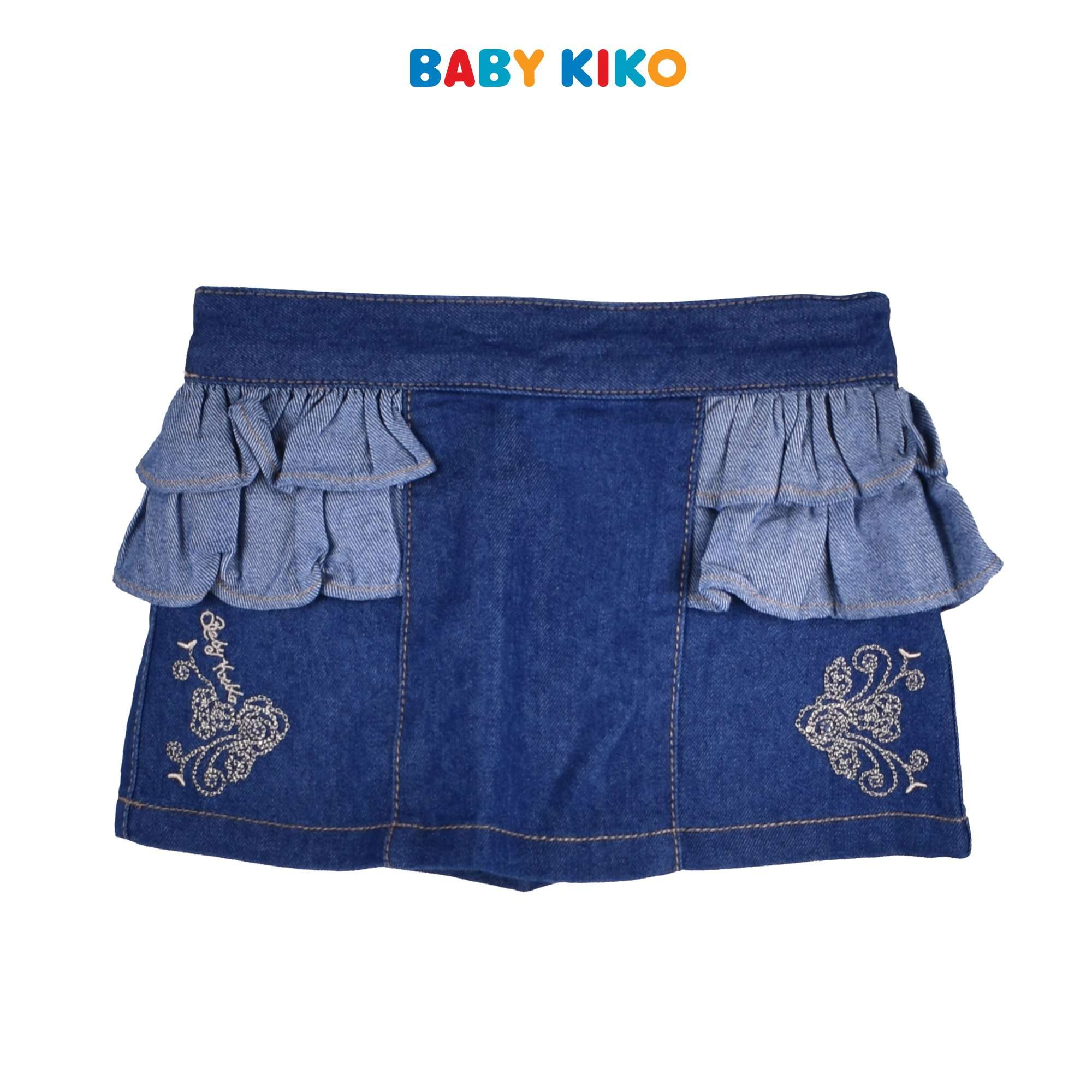 Baby KIKO Baby Girl Denim Skirt With Panty - Denim Blu 330058-221 : Buy Baby KIKO online at CMG.MY