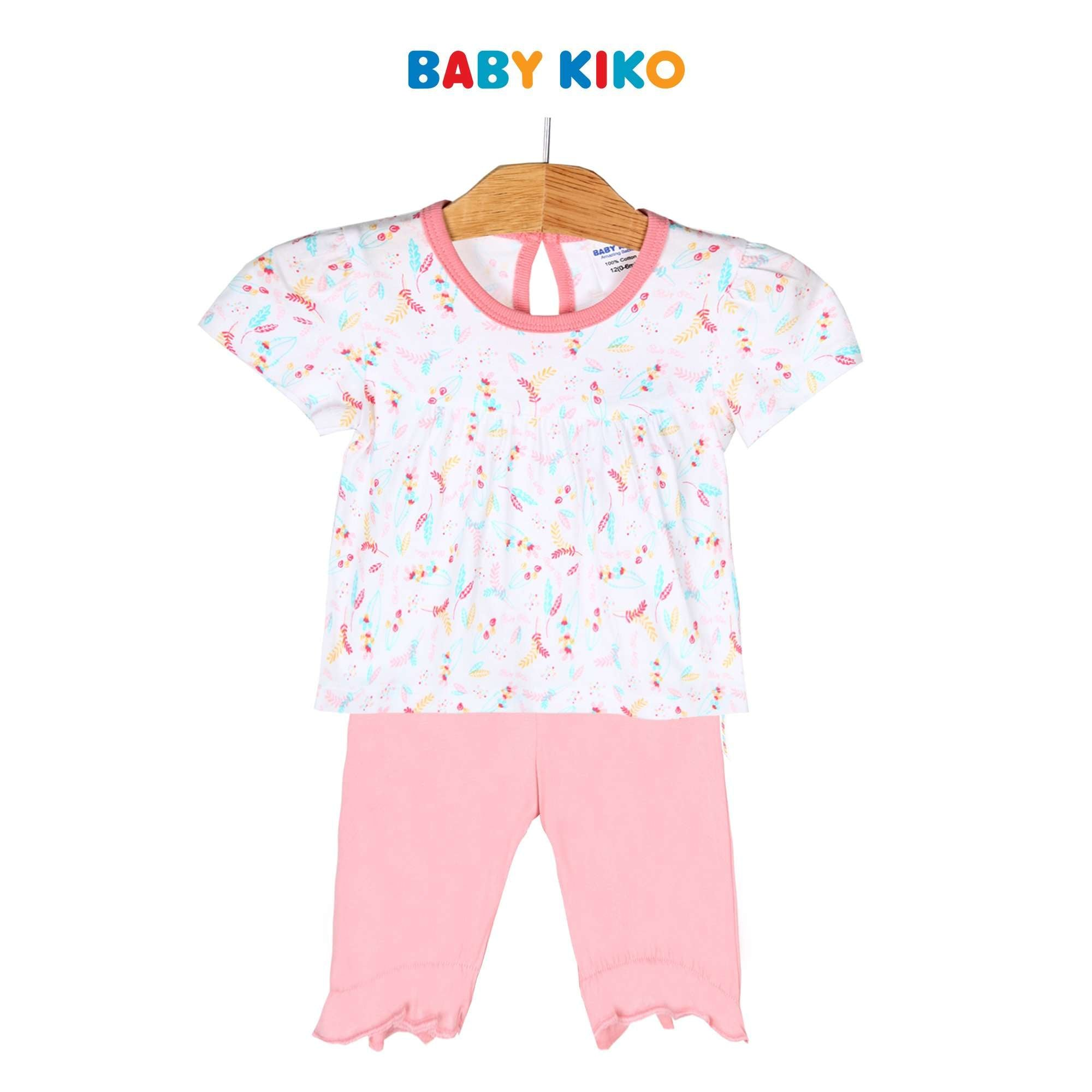 Baby KIKO Baby Girl Short Sleeve Bermuda Suit 320177-411 : Buy Baby KIKO online at CMG.MY