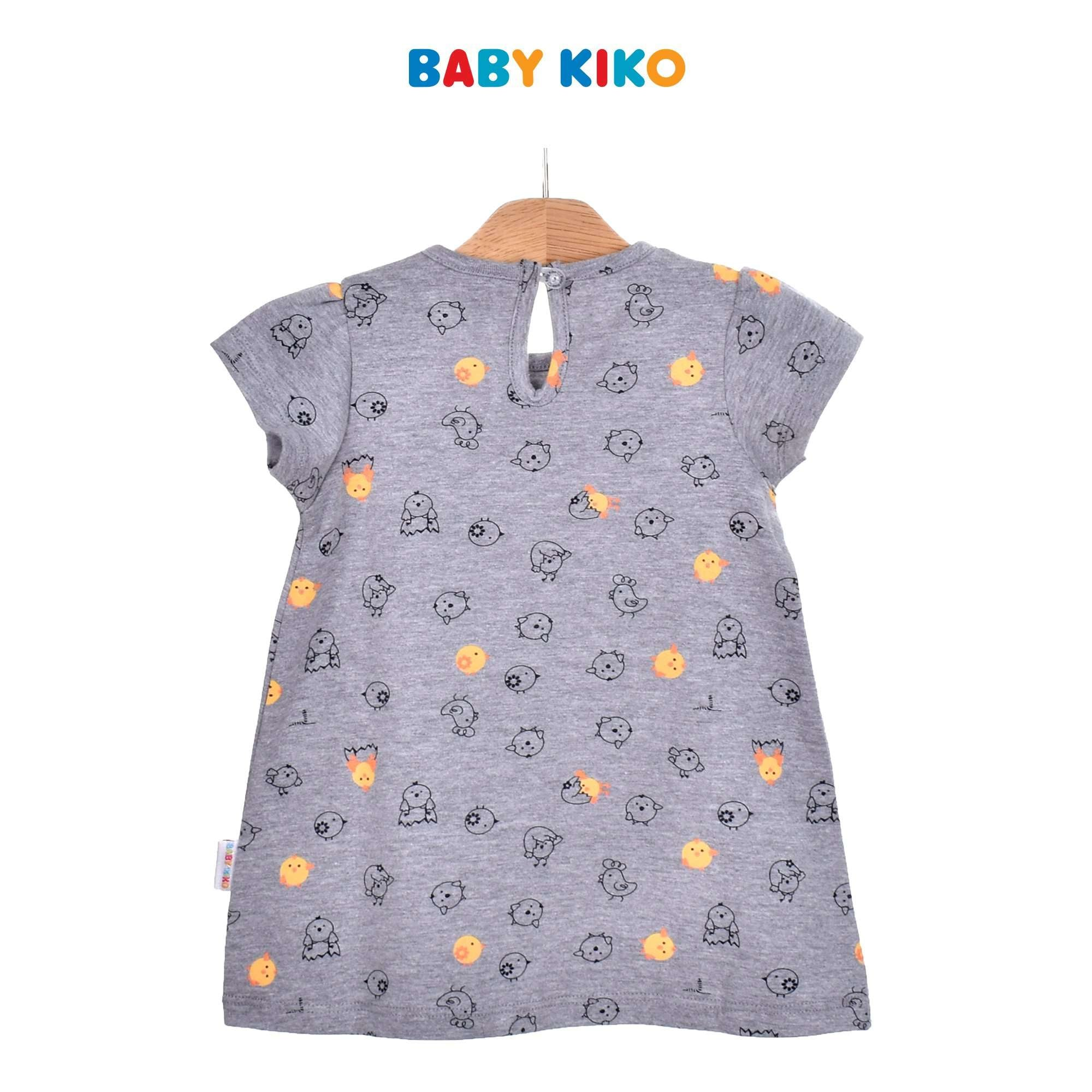 Baby KIKO Baby Girl Short Sleeve Dress-Melange 320194-332 : Buy Baby KIKO online at CMG.MY