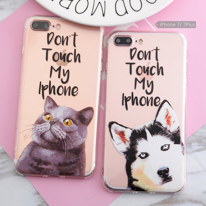 Funny Cute Dog Cat Anti-Knock Phone Case