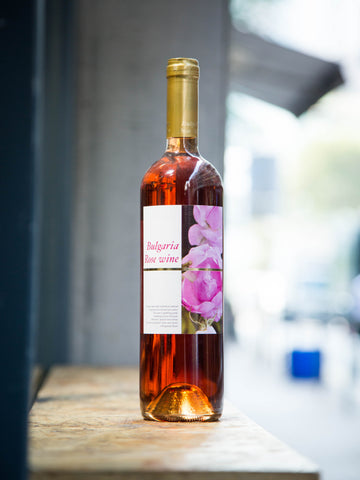 Thracian Valley Bulgaria Rose Wine