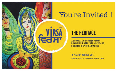 Woven Through Time - a Virsā Exclusive Exhibition in Singapore (Aug 19 -20, 2017)