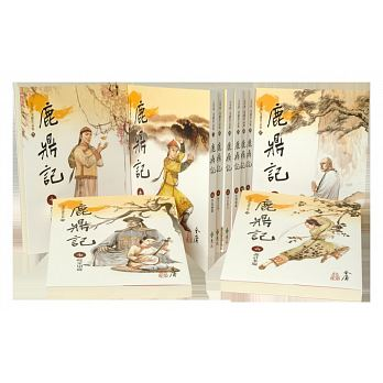 鹿鼎記(1-10)(大字版) (免運) - glorias-bookstore