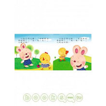 Load image into Gallery viewer, 幼兒故事小屋(套)(10書+2CD)