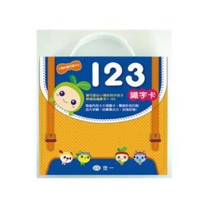 123識字卡 - glorias-bookstore