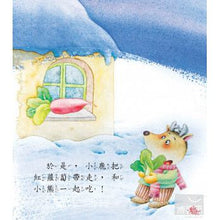 Load image into Gallery viewer, 幼童創意橋樑書(套)(12書3CD)