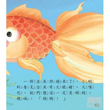 Load image into Gallery viewer, 幼童創意橋樑書(套)(12書3CD) - glorias-bookstore