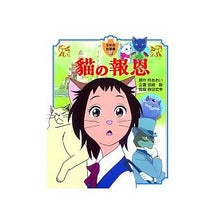 Load image into Gallery viewer, 宮崎駿全彩故事書全系列 (20冊)(含運) - glorias-bookstore