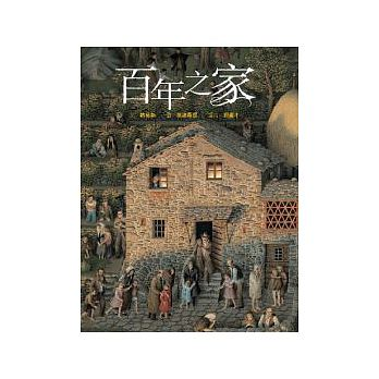 百年之家 - glorias-bookstore