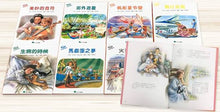 Load image into Gallery viewer, 〖絕版品〗我愛瑪婷 (52本+26CD) (免運) - glorias-bookstore