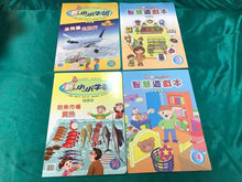 Load image into Gallery viewer, 新小小牛頓  高幼版(36冊) (免運) - glorias-bookstore