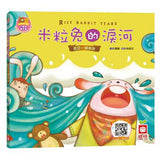 幸福的小暖屋【全套6冊+6故事CD】 - glorias-bookstore