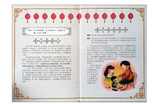 趣味新編二十四孝 (12冊 12CD) (免運) - glorias-bookstore