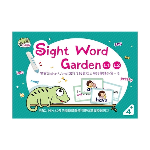 【台灣 C-PEN】 Sight Word Garden - 英文常見字 (L1・L2) (免運)
