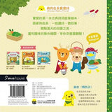 夏天的農場:讀《憫農詩》SUMMER FARM - glorias-bookstore