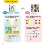 【小康軒】SMART BOX 益智遊戲盒(美感力Art) - glorias-bookstore