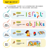 【小康軒】SMART BOX 益智遊戲盒(語文力Read) - glorias-bookstore