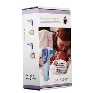 Clinical Forehead Thermometer Household Infrared Thermometer