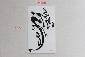 Fake temporary tattoo Water Transfer Black Chinese dragon Stickers Beauty Back disposable Body painted Art