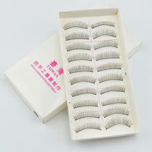 Taiwan Cotton Thread False Eyelashes Bushy Eyelashes (1 box)