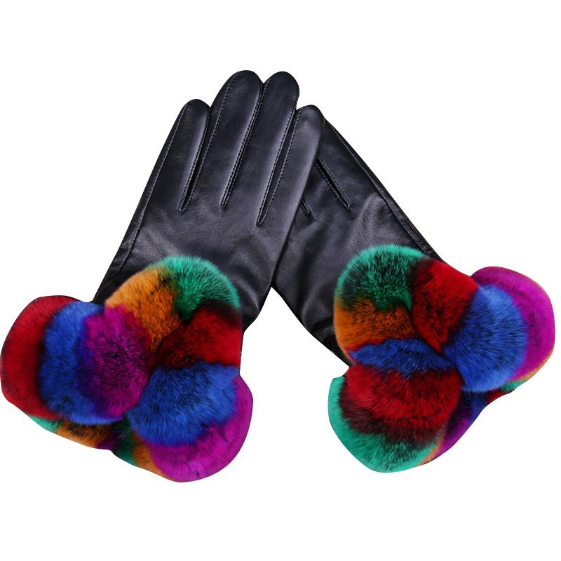 Black Leather Fluffy Rainbow Fur Balls Cuff (1 pair)